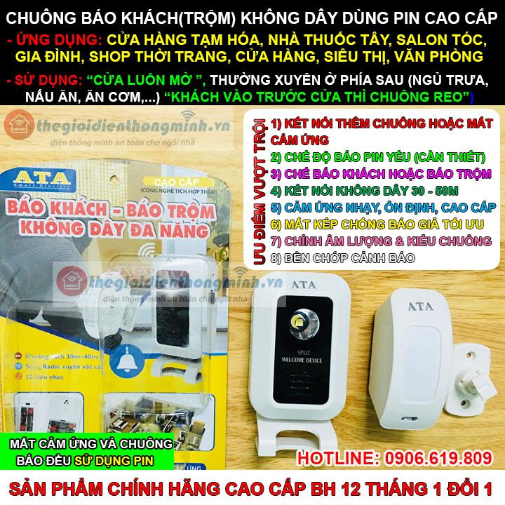 chuong-bao-khach-khong-day-dung-pin-ata