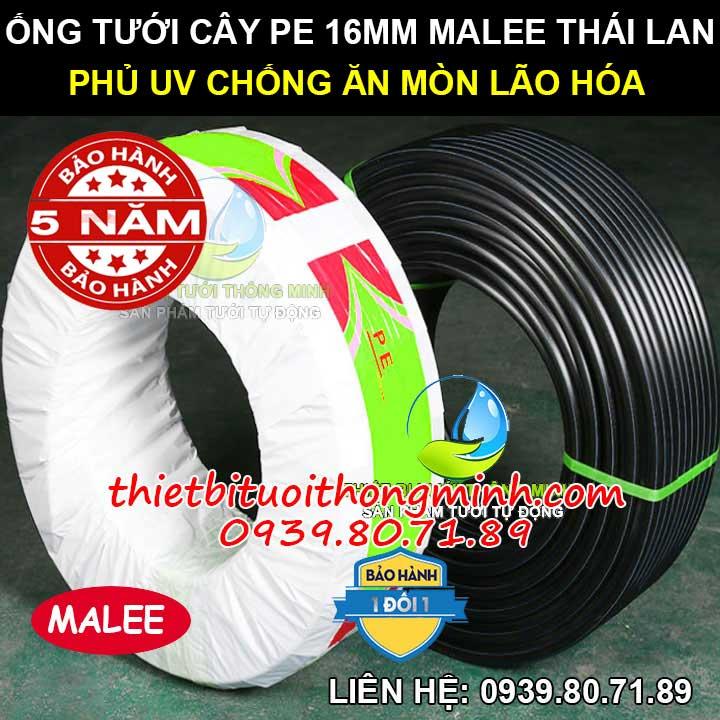 Ống nhựa PE 16mm Malee 1