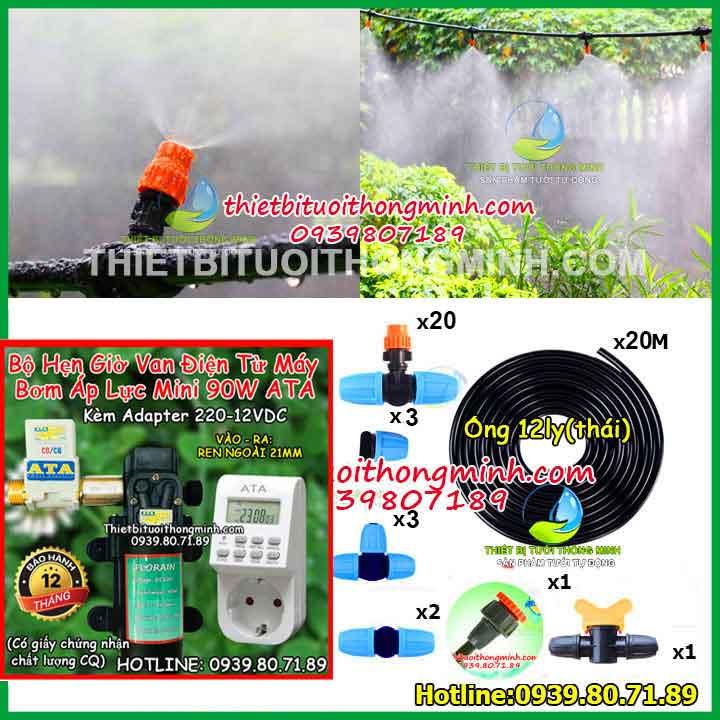 Bộ hẹn giờ máy bơm phun sương tưới lan có van chống chảy nước 20 đầu tưới Thái Lan Malee