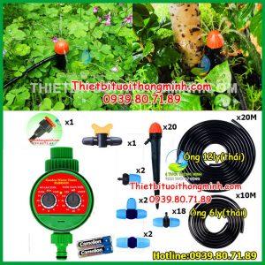 Bộ tưới gốc phun nước 8 tia tự động hẹn giờ dùng pin Florain