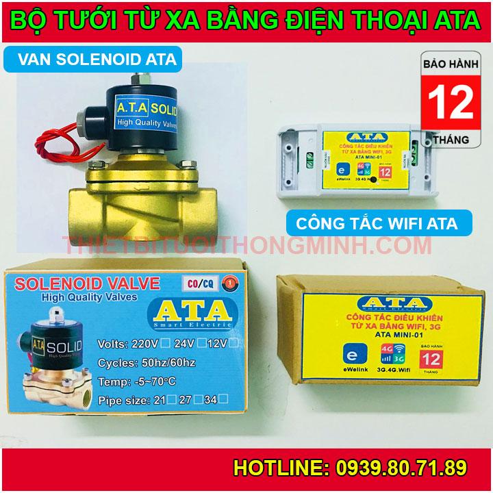 Bộ tưới cây wifi ATA dùng điện 220V