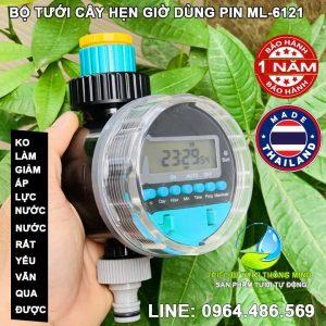 Bộ tưới cây tự động dùng pin ML 6121