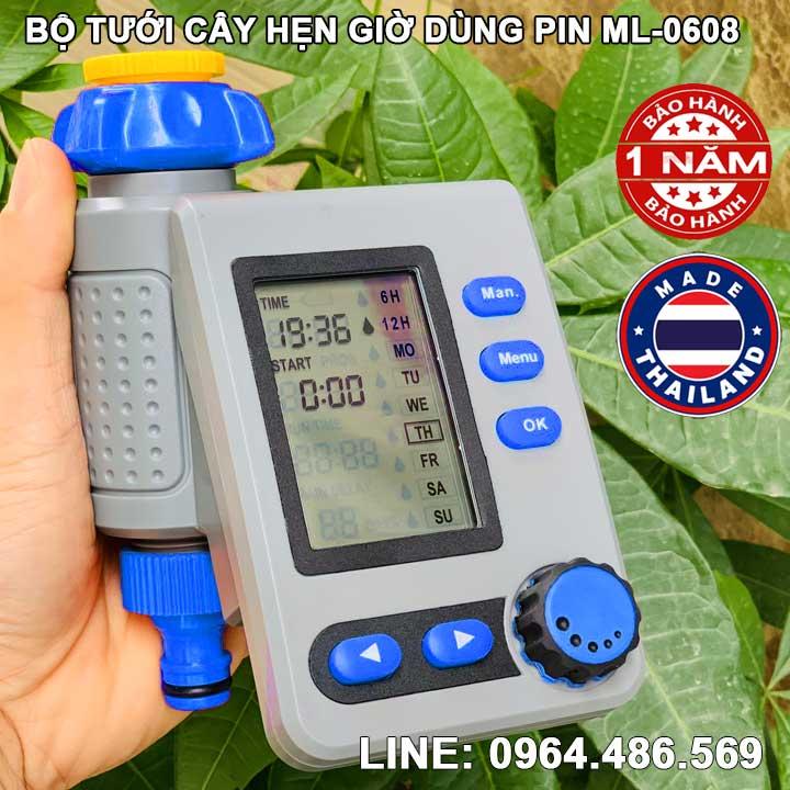 Bộ timer van hẹn giờ tưới nước tự động thông minh ML-0608