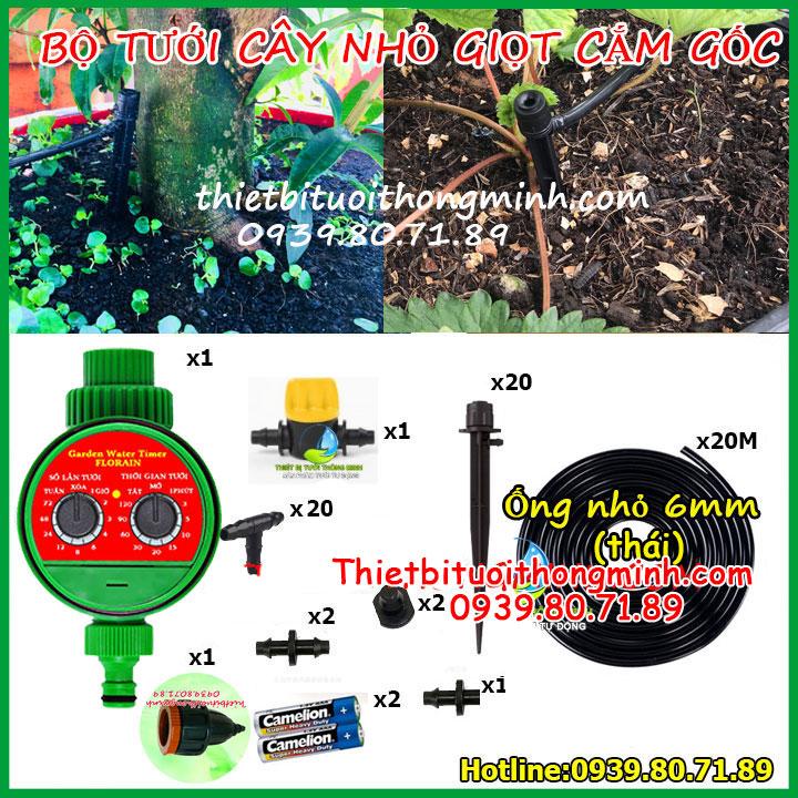 Bộ tưới cây nhỏ giọt tự động hẹn giờ dùng PIN Florain