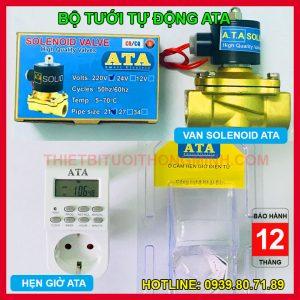 Bộ tưới nước tự động hẹn giờ dùng điện ATA 220VAC