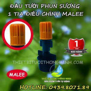 Đầu tưới phun sương 1 tia cam Malee ren ngoài 21mm
