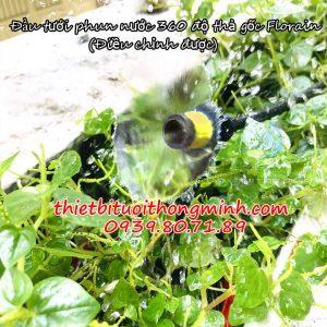 Đầu béc tưới thả gốc phun nước 360 độ chiều chỉnh được