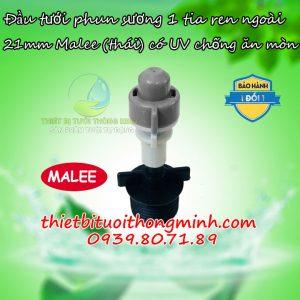 Đầu tưới phun sương 1 tia xám Malee ren 21mm ống pvc