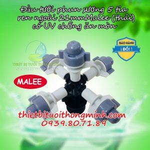 Vòi tưới phun sương 4 tia xám Malee thái lan Mist-5X
