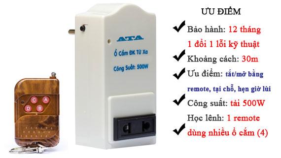 Ổ cắm điện điều khiển từ xa bằng remote sóng radio ATA DK01