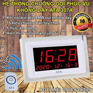Hệ thống gọi phục vụ không dây phòng karaoke, massage AT-307A