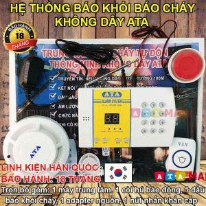 hệ thống báo cháy không dây ata fas01 gia đình karaoke khách sạn