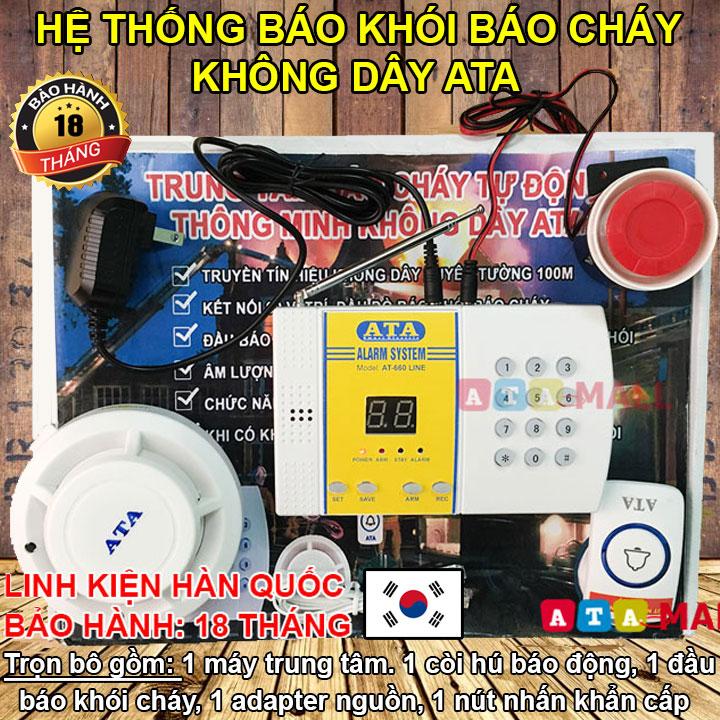 Hệ thống báo cháy không dây ATA AT-660