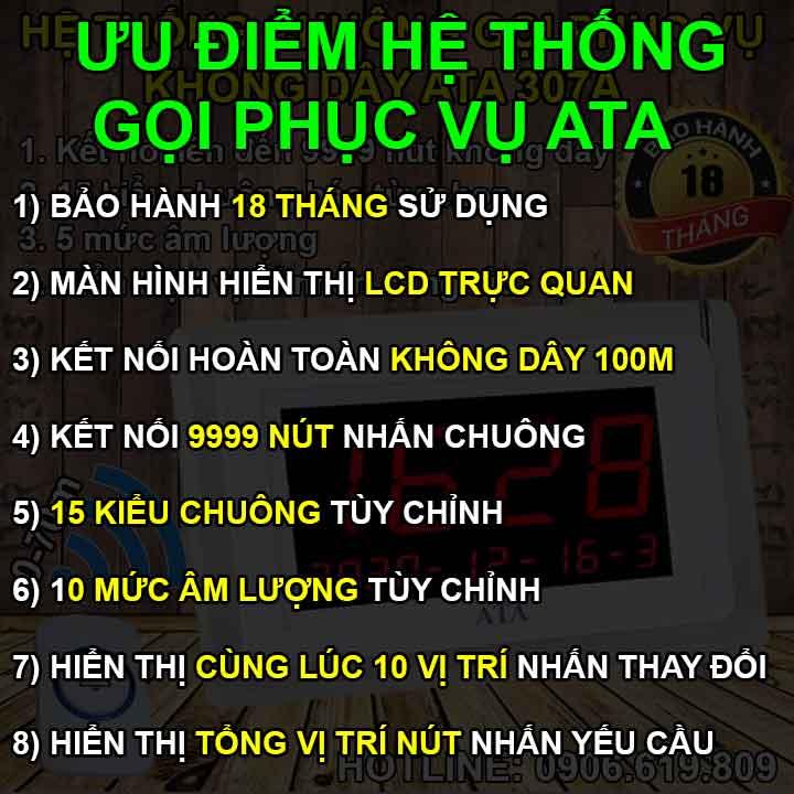 uu-diem-he-thong-goi-phuc-vu-khong-day-ata