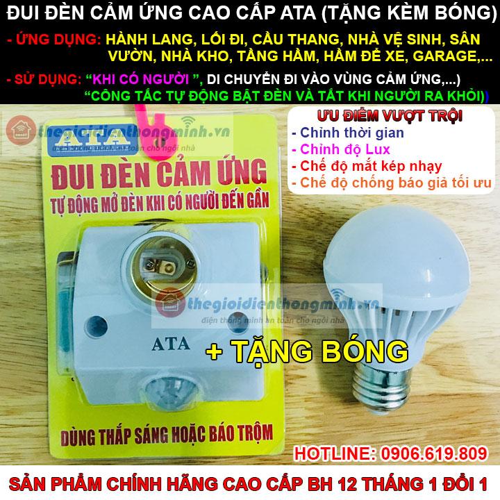 Đuôi đèn cảm ứng hồng ngoại ATA