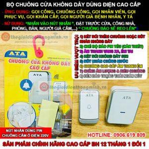 bo-chuong-cong-khong-day-cao-cap-chong-nuoc-ata-913-new