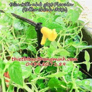 Béc nhỏ giọt tưới cây 1 tia điều chỉnh Florain