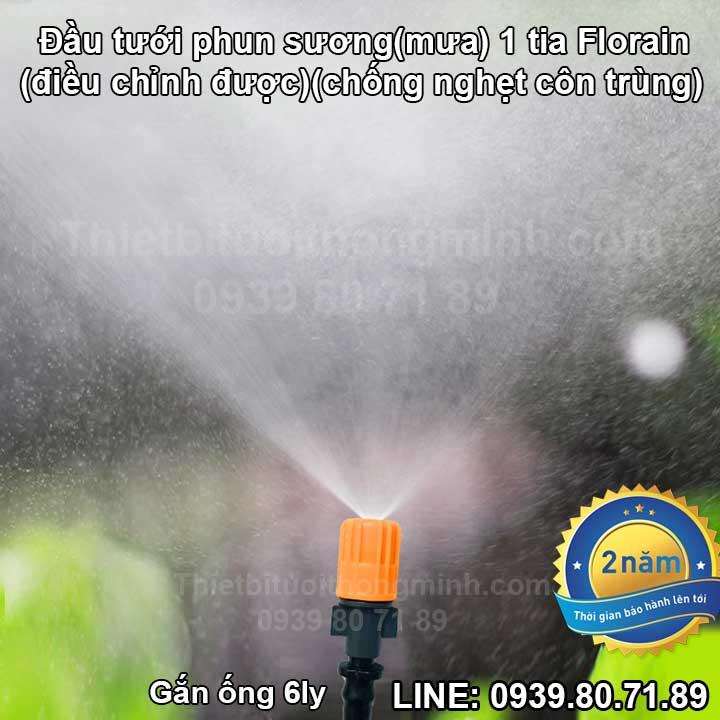 Béc phun mưa 1 hướng sương tưới lan gắn ống 6ly FL-PS1