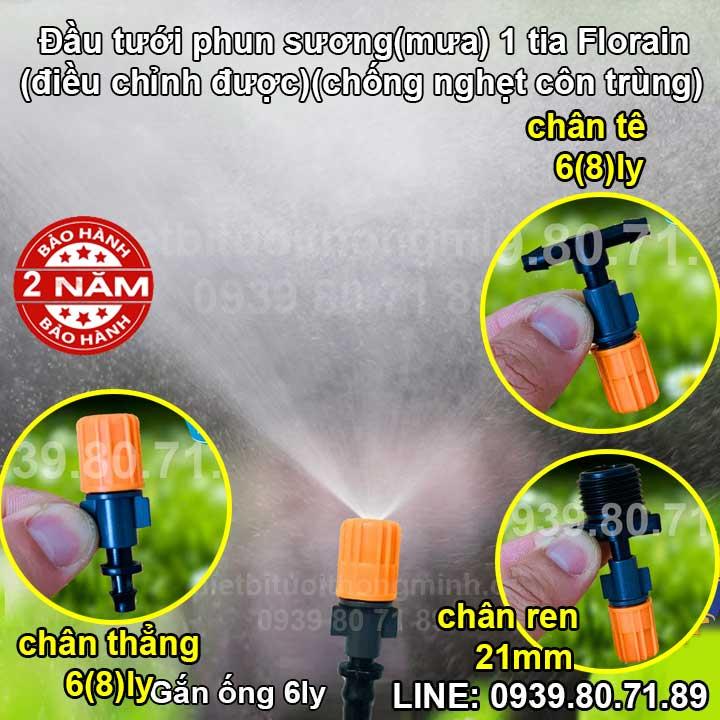 Béc phun mưa 1 hướng sương tưới lan gắn ống 6ly(8mm), chân tê 6(8mm),chân ren 21mm FLorain