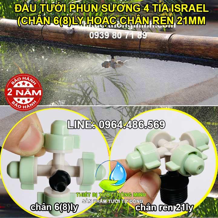 Béc phun sương 4 đầu gắn thẳng ống 6ly israel cao cấp tùy chọn chân tê 6(8mm), chân ren 21mm