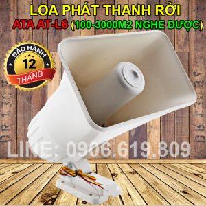 Loa-phat-thanh-roi-khong-day-ata