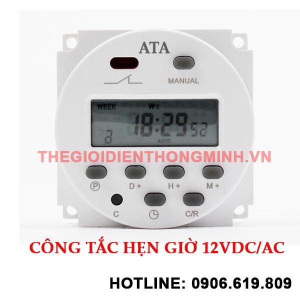 cong-tac-hen-gio-12vdc-bg