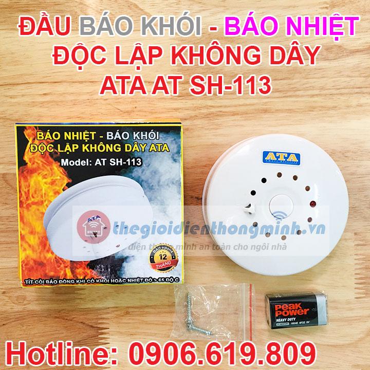 Đầu báo khói báo nhiệt báo cháy độc lập không dây ATA AT-SH113