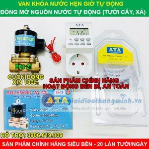 Van nước hẹn giờ dùng điện tưới tự động ATA B01