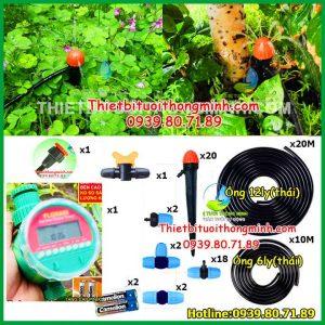 Bộ tưới cây tự động dùng pin 20 đầu tưới gốc phun 8 tia Malee thái lan