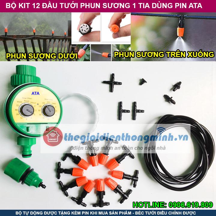 Bộ tưới tự động dùng pin 12 béc phun sương tưới lan ATA