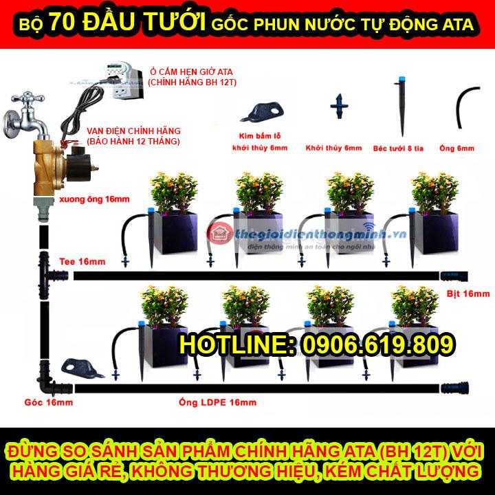 Bộ tưới tự động dùng điện 70 đầu tưới gốc phun nước 360 ATA
