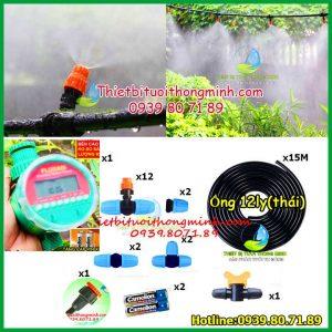 Bộ tưới tự động dùng pin 12 béc phun sương tưới lan Malee thái lan