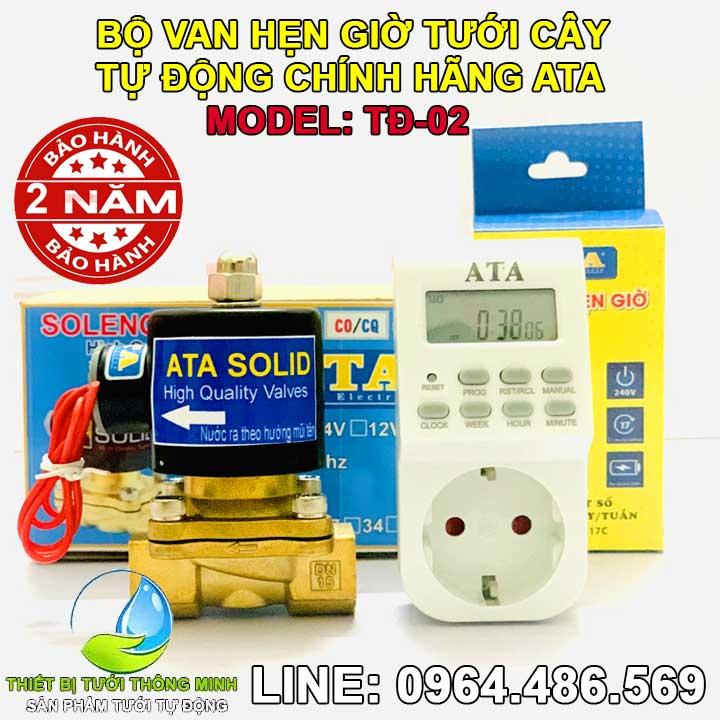 Van nước hẹn giờ dùng điện tưới tự động ATA TĐ-02
