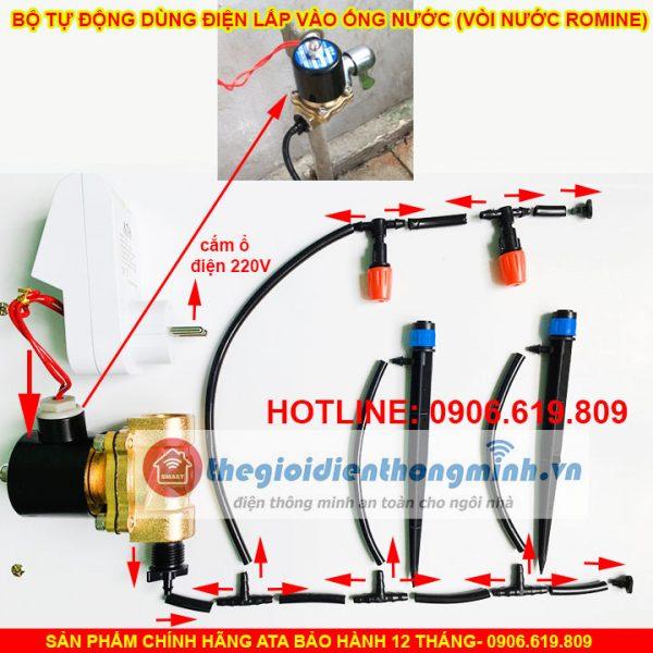 Bộ tưới 10 béc sương 20 béc tưới gốc phun sương tự động dùng điện ATA