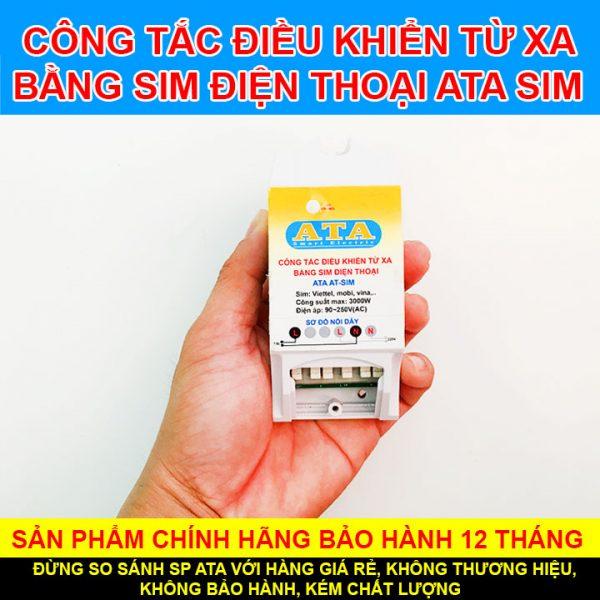 Công tắc điều khiển từ xa bằng sim điện thoại ATA AT-SIM