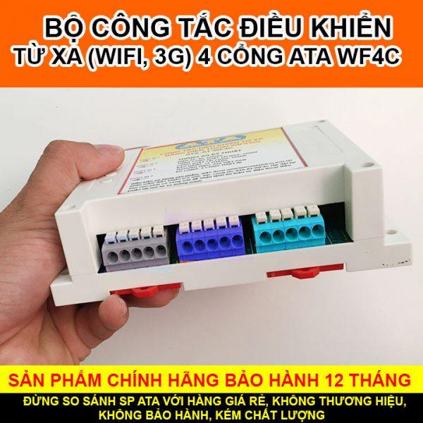 Bộ thiết bị điều khiển từ xa 4 thiết bị wifi,3g ATA-WF4C