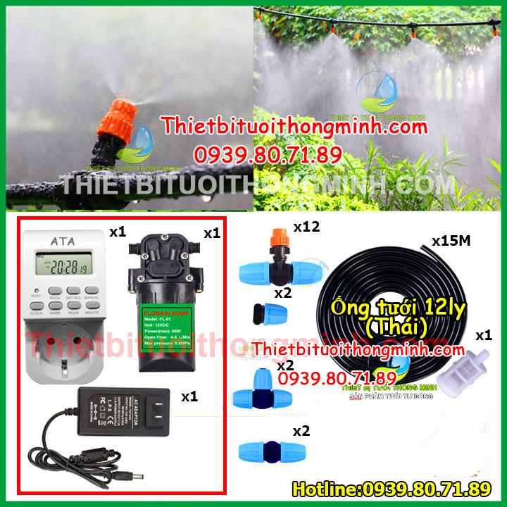 Bộ phun sương tưới lan tự động máy bơm mini hẹn giờ ATA 12 đầu tưới