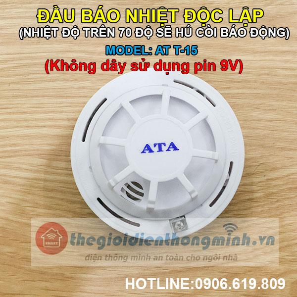 2) Đầu báo nhiệt báo cháy độc lập không dây ATA AT T-110