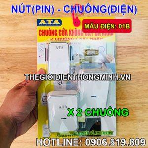 Chuông cửa kết hợp không dây ATA (2 nút nhấn 1 chuông)