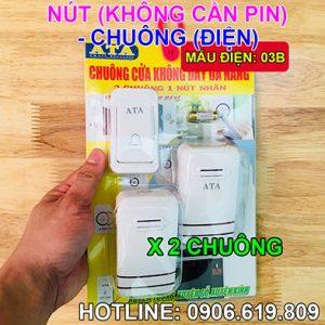 chuong-cua-khong-day-chong-nuoc-2-chuong-1-nut-nhan-ata-913m