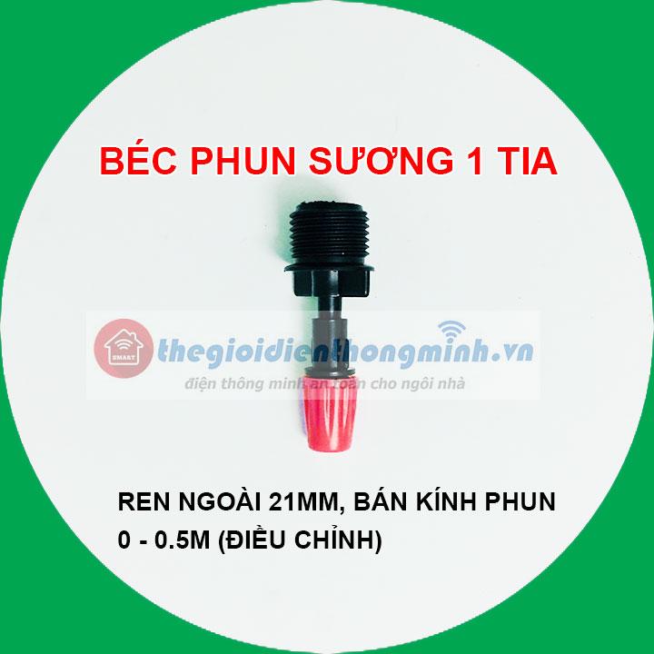 Béc phun sương 1 đầu ren ngoài 21mm (loại tốt)(chỉnh được)