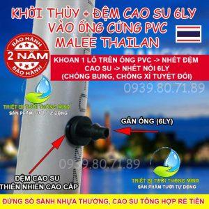 Đệm cao su khởi thủy ống pvc sang ống 6ly Malee