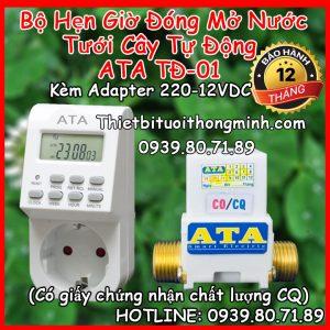 Bộ tưới cây tự động hẹn giờ thông minh ATA TĐ-01