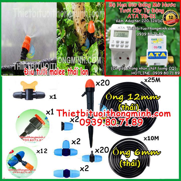 Bộ tưới 12 béc sương 20 béc tưới gốc phun sương tự động dùng điện Malee