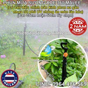 Đầu béc tưới phun sương 360 độ cắm gốc phun nước Malee thái lan Mist-360
