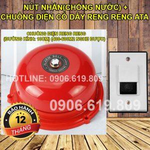Bộ nút nhấn chuông điện reng reng có dây ATA báo giờ, báo thức, báo động, báo cháy