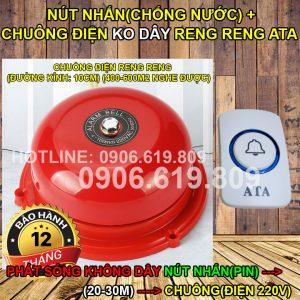 Bộ nút nhấn chuông điện reo reng reng không dây ATA