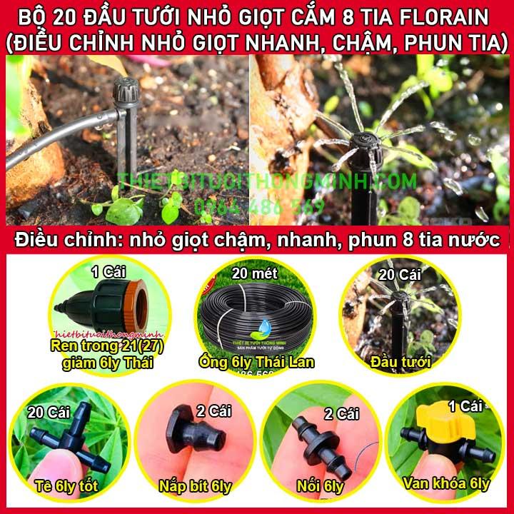 Bộ tưới cây nhỏ giọt phun nước 8 tia 20 đầu tưới Florain