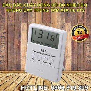 Đầu báo nhiệt không dây trung tâm ATA HL-01S