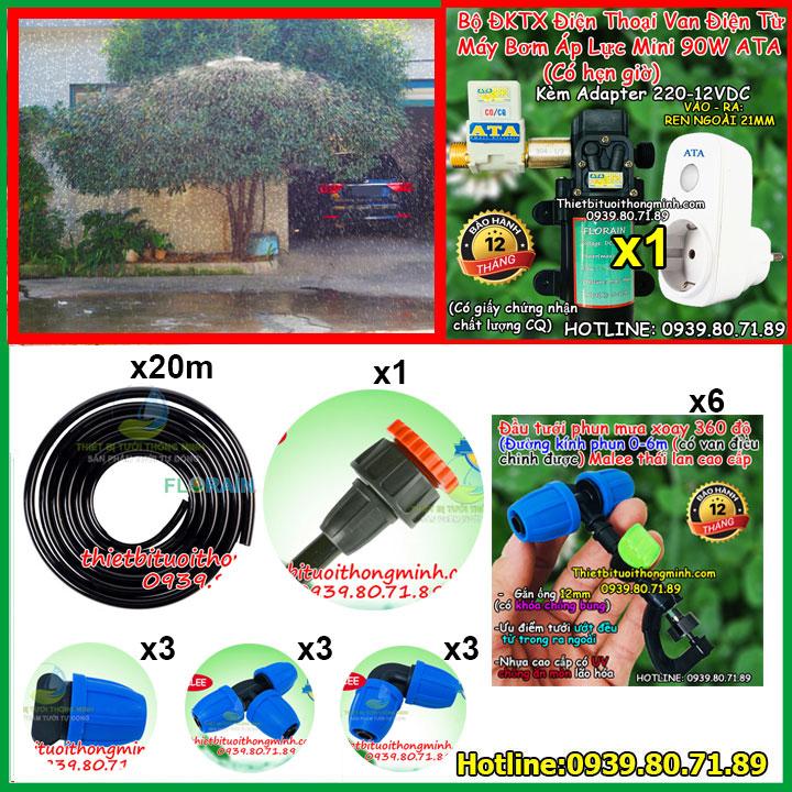 Bộ điều khiển từ xa wifi máy bơm tưới cây phun mưa xoay 360 độ Malee FM-B2